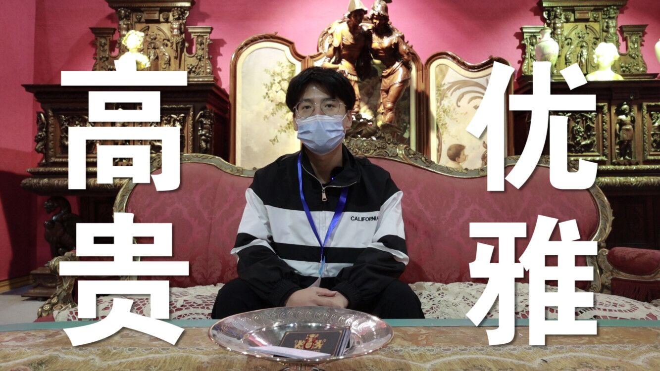 视频丨高贵优雅的小哥哥来到义乌进口展,发现……