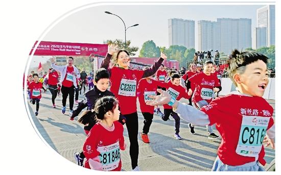 【浙江日报】马拉松,跑起来