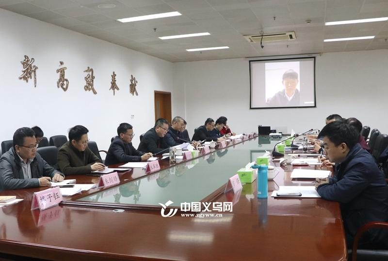 义乌市档案馆高分通过国家级数字档案馆测评