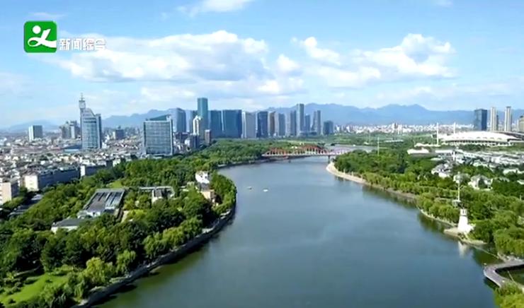 义乌绿色发展指数位居全省县(市、区)第一
