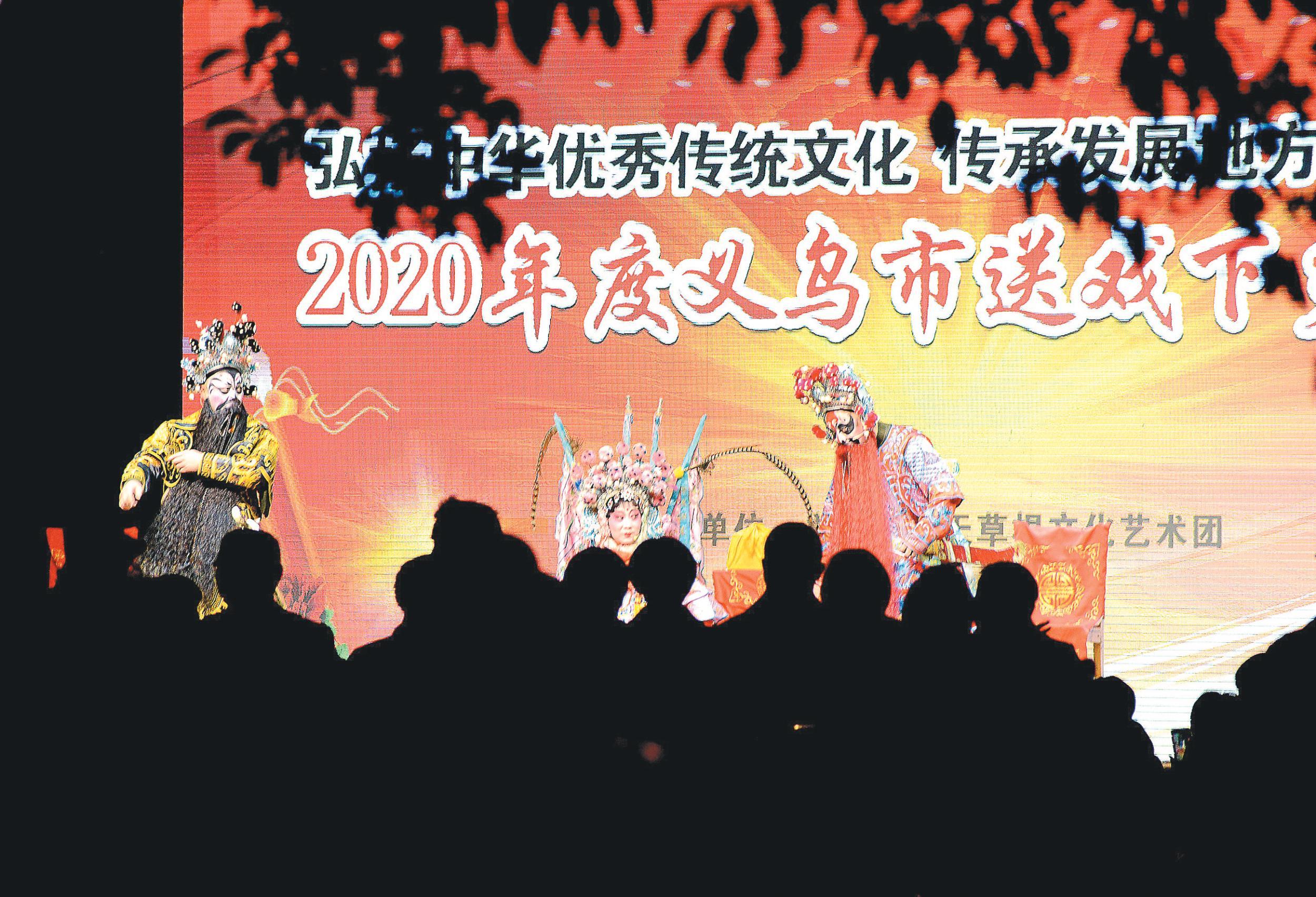 """义乌:家门口的 """"文化大餐"""""""