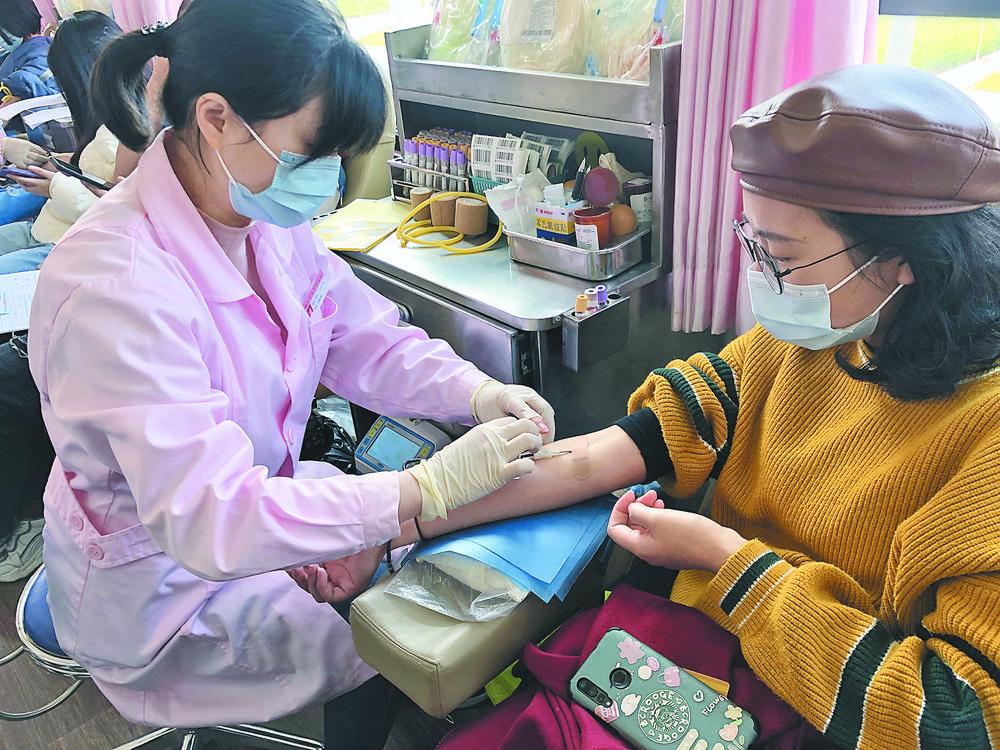 260多位计量大学学子无偿献血