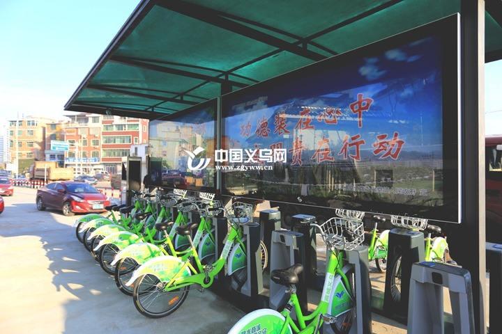 义乌公共自行车租借成难题 市民反映损坏率有点高