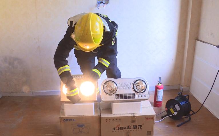 消防故事会第二十四期:你家的浴霸真的安全吗?实验来告诉你真相