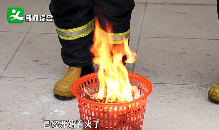 消防故事会第二十七期:消防实验:烟头的威力有多大