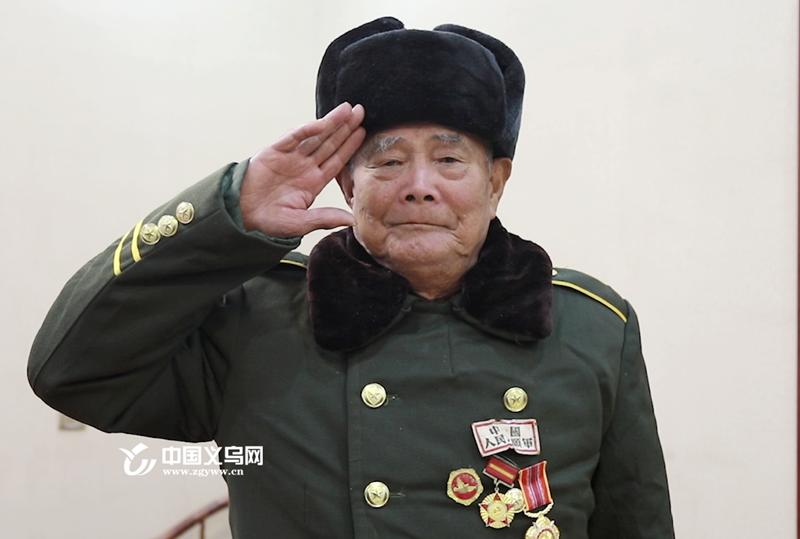 义乌老兵傅延海:朝鲜战场屡获战功 主动请辞参加家乡建设