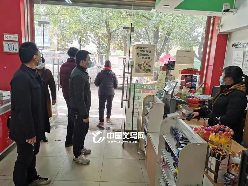 体温监测点形同虚设 义乌富国超市拒不配合防疫工作被依法关停