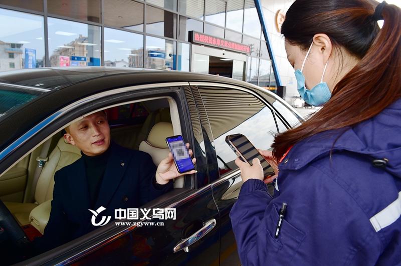 """大""""油""""可为!义乌赤岸首家综合供能服务站开业"""