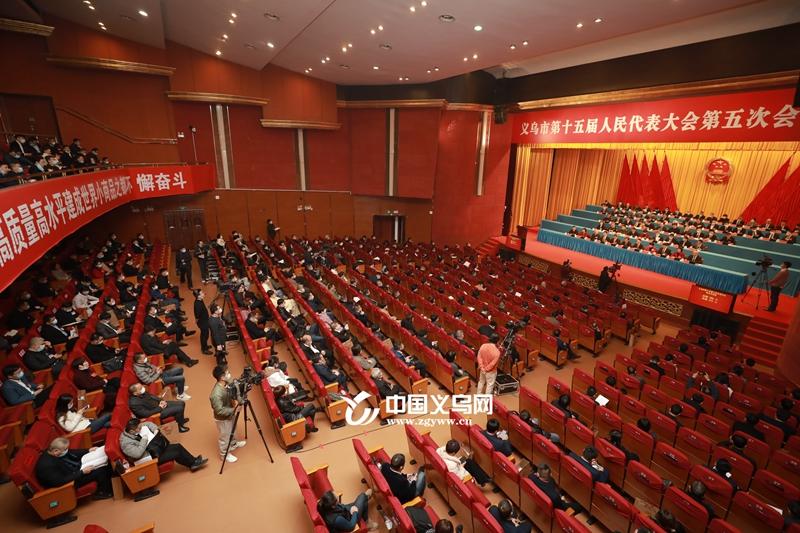 义乌市十五届人大五次会议举行第二次全体会议