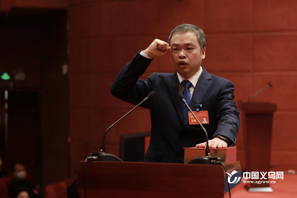 快讯|王强当选义乌市监察委员会主任