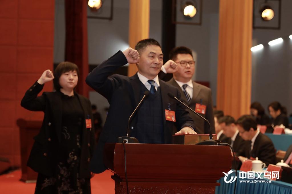 快讯|金有富当选义乌市人大常委会副主任 刘利剑、傅凤丽当选市人大常委会委员