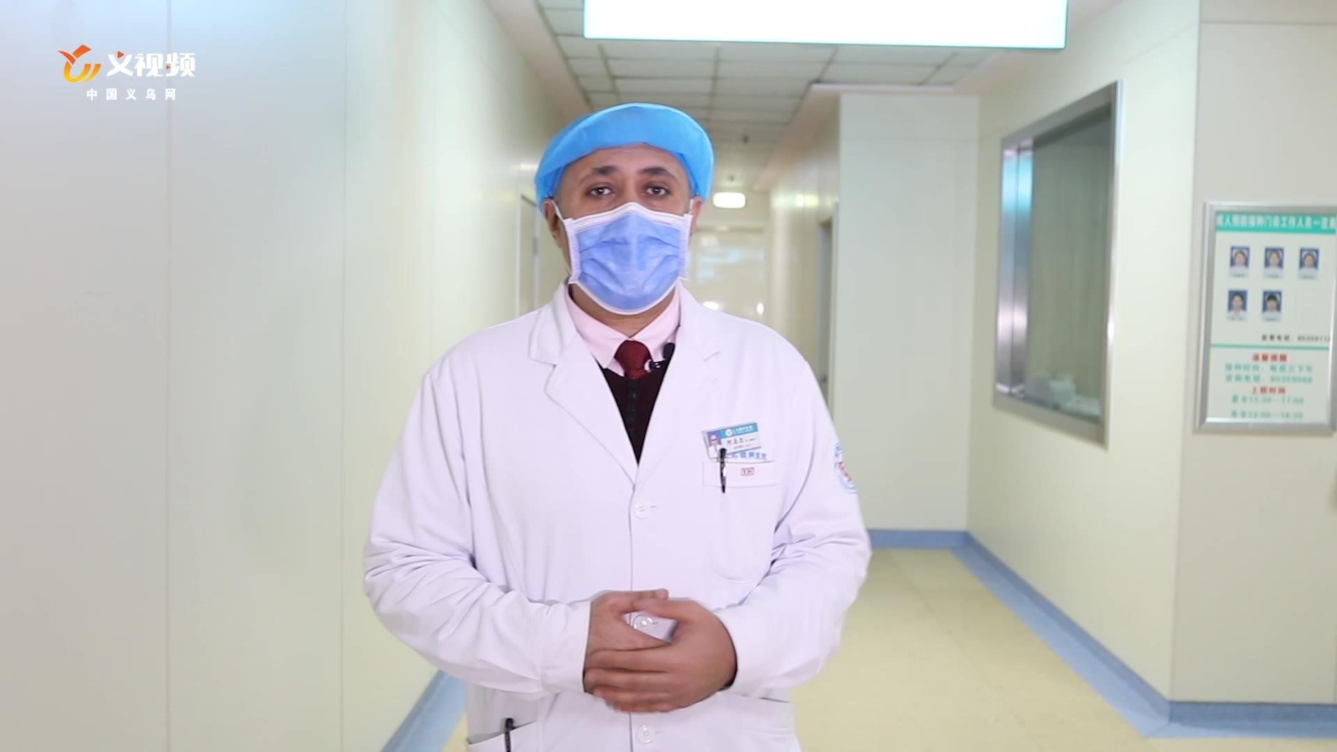 外籍医生阿马尔:我在义乌过大年