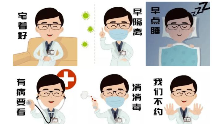 """杭州疾控向全市发出防控疫情""""十要十不要""""倡议"""