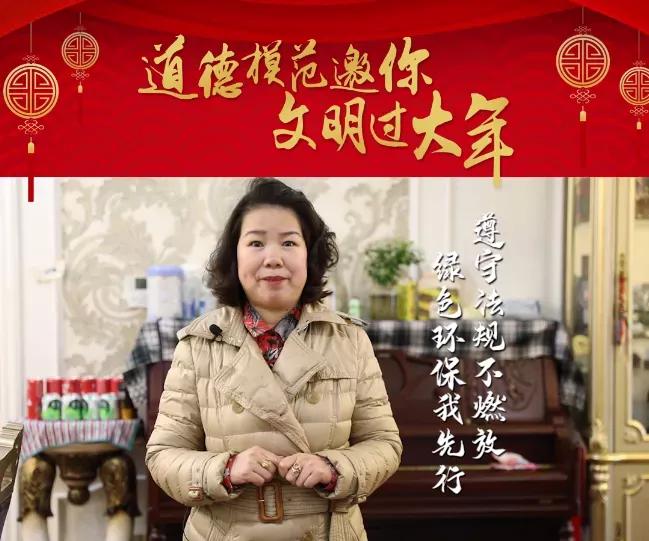 """【网络中国节·春节】如何让年味更""""清新""""?义乌人应该这样做!"""