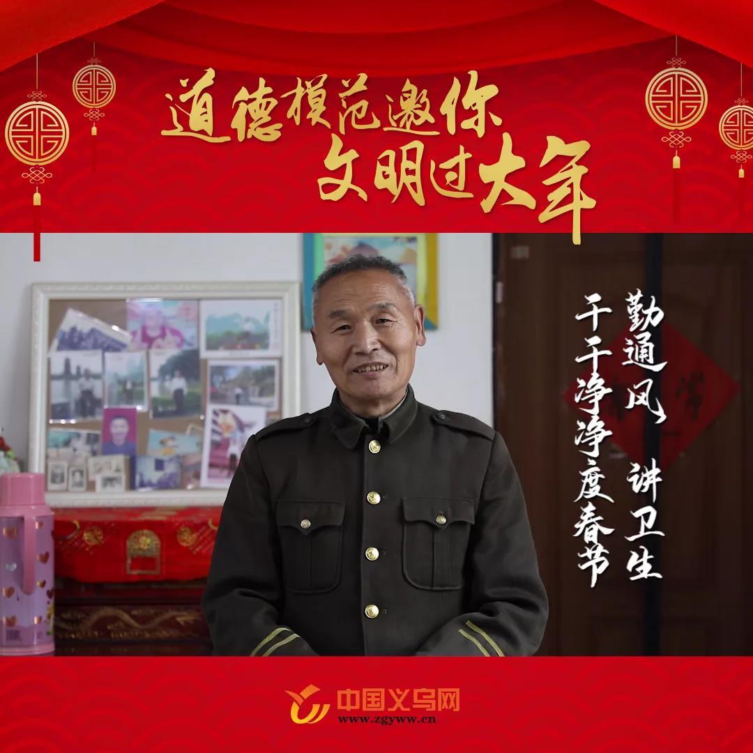 【网络中国节·春节】健康过春节,这件事千万别忘!