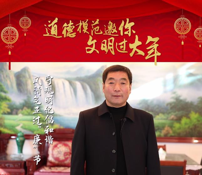 【网络中国节·春节】提个醒!过年走亲访友,必须谨记这件事!