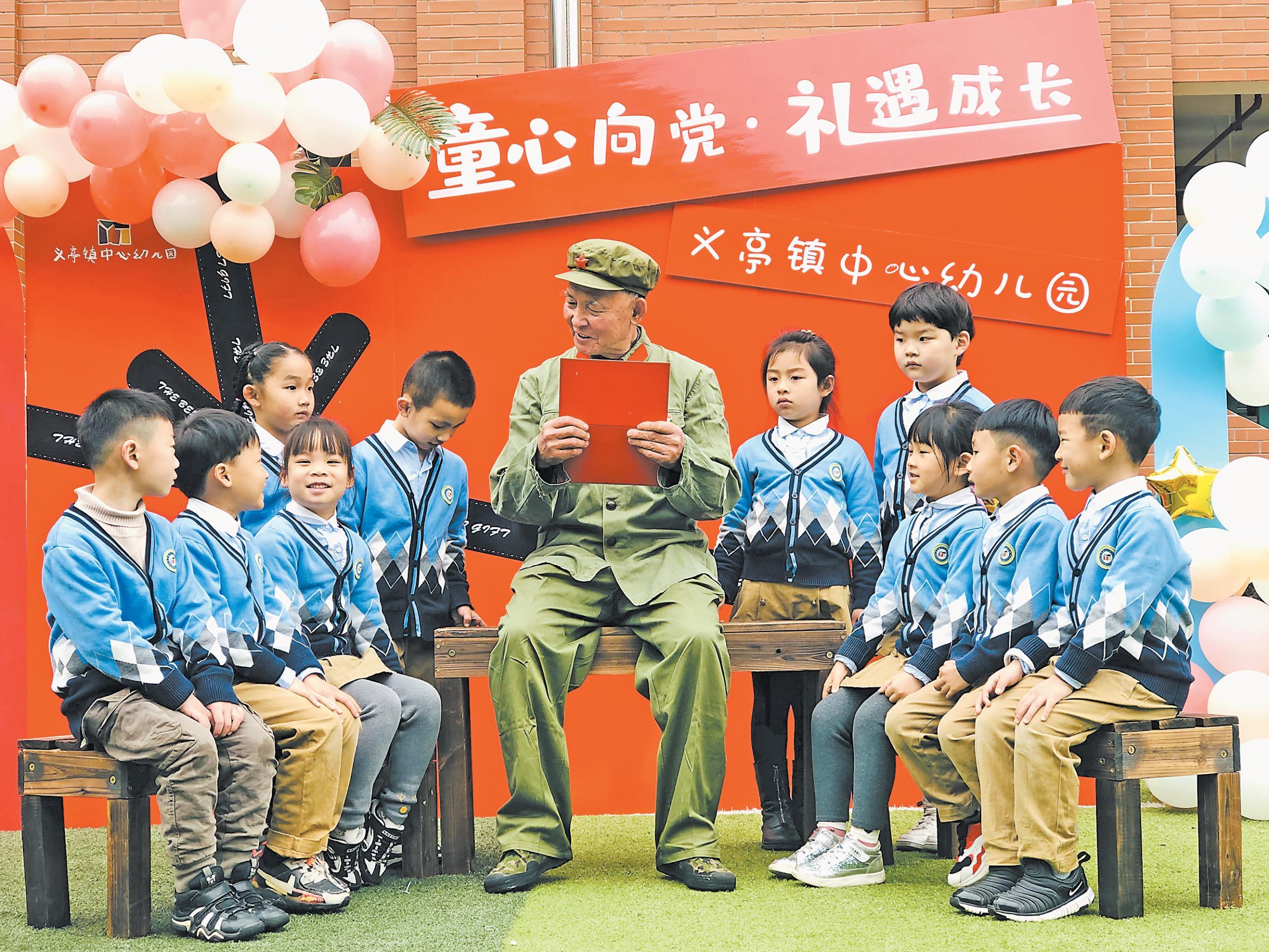 义乌:开学第一课