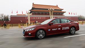 东风日产天籁成为2021年全国两会新华网服务用车
