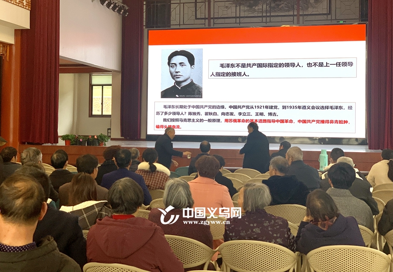 """义乌苏溪镇""""直播课堂""""开讲党史教育"""