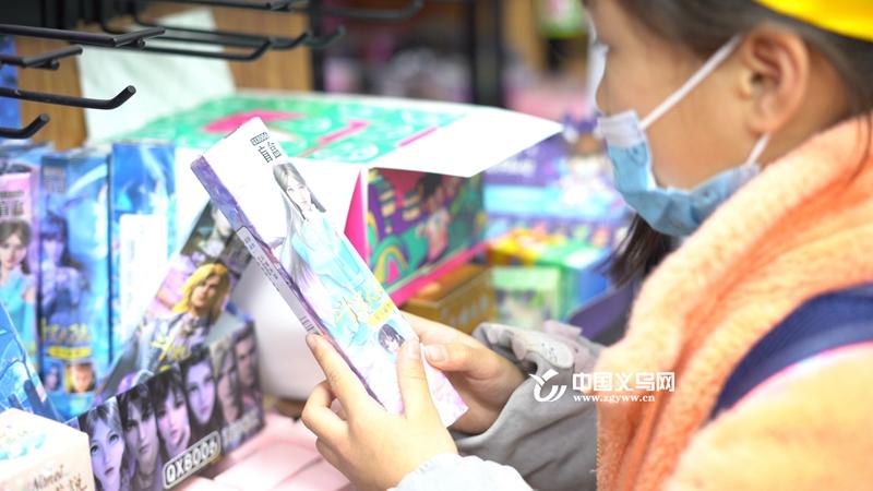 """万物皆可盲盒,学生也不放过!义乌中小学生圈悄悄掀起""""盲盒热"""""""
