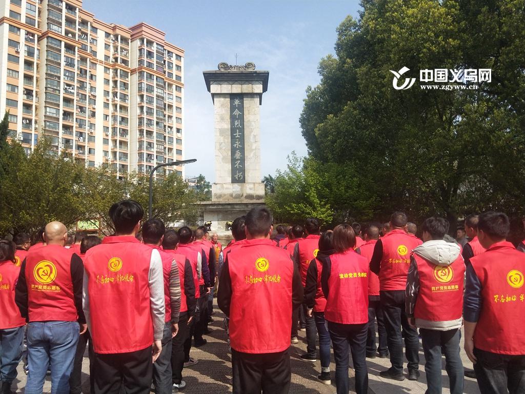 义乌市上溪镇开展党史宣传巡回展