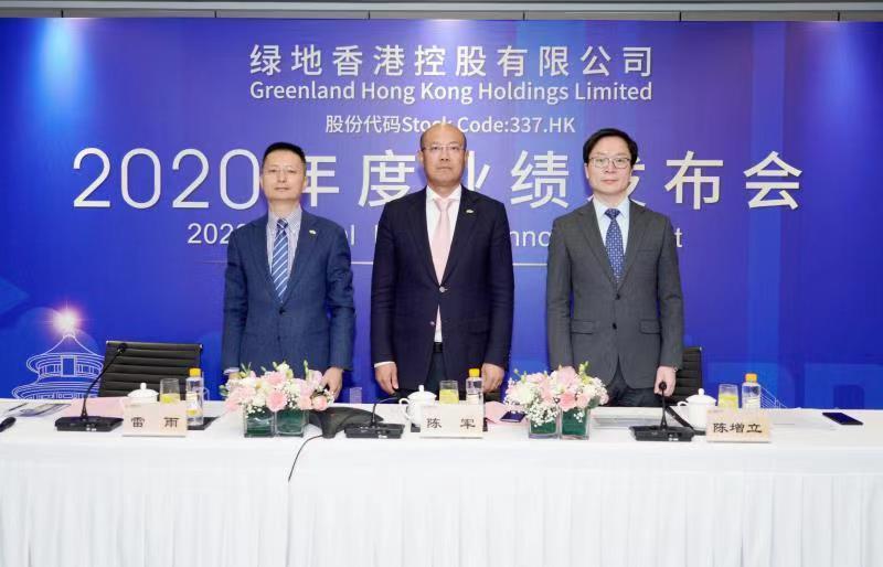"""绿地香港2020年核心业绩持续向好 """"两翼一体""""战略引领高质量发展"""