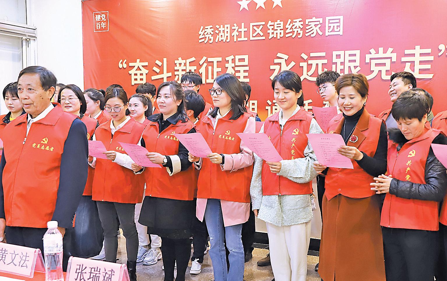 义乌稠城:歌声献给党