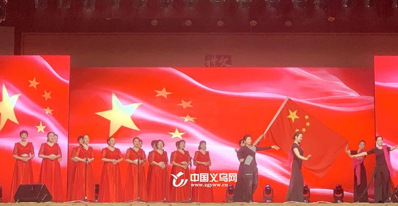"""义乌市举办""""学党史·颂党恩""""巾帼歌唱比赛"""
