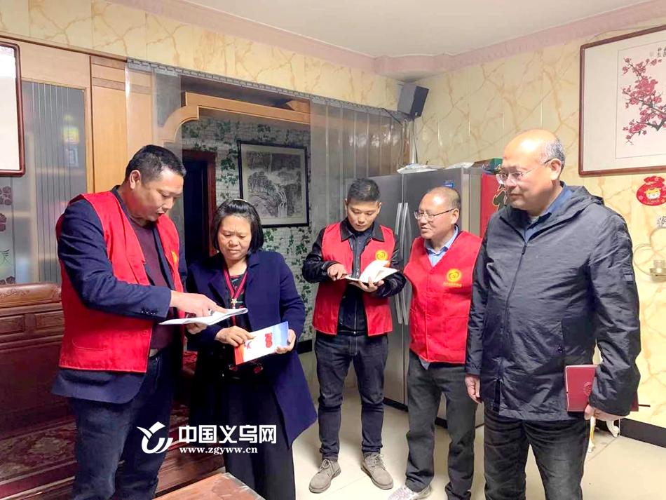 义乌苏溪镇:夜访民意聊共治 重温党史铸初心