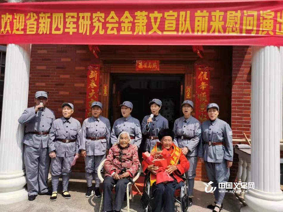 义乌大陈镇:重走革命老区 追忆百年历史