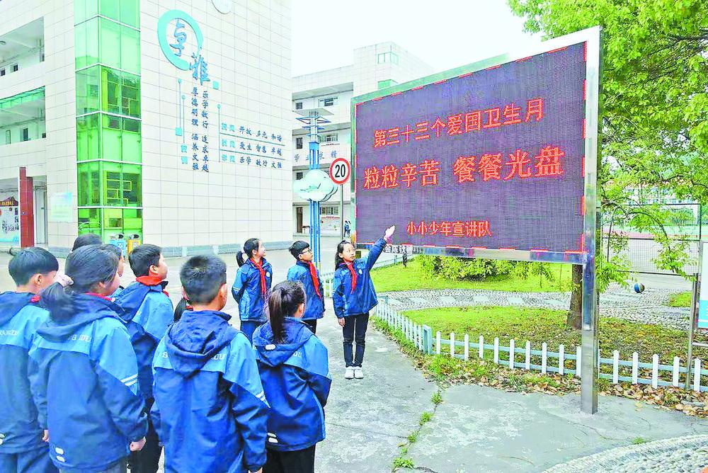 义乌大陈掀起爱国卫生运动高潮