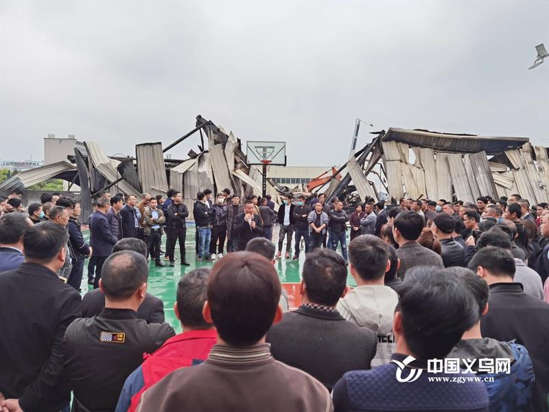 义乌244名宗地企业主在火灾废墟上接受消防警示教育