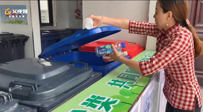 义乌大陈:数字化垃圾分类引领农村生态文明新风尚