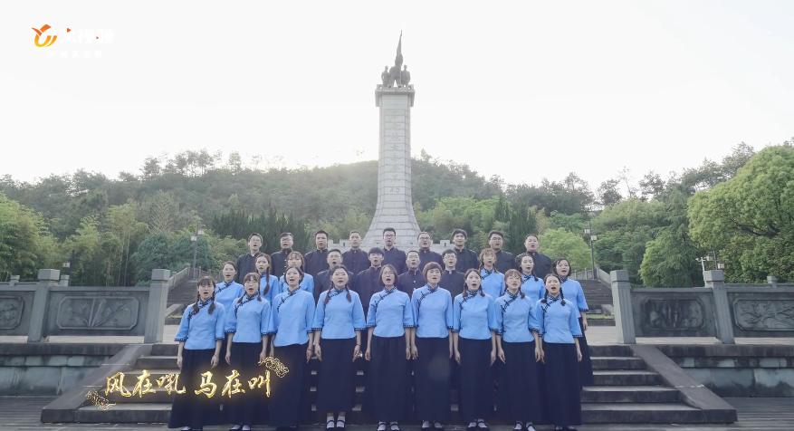 我在首译地 给党唱首歌|义乌市中医医院《保卫黄河》