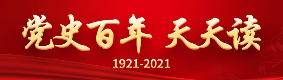 6月7日-党史上的今天:中国政府发布《中国关于联合国改革问题的立场文件》