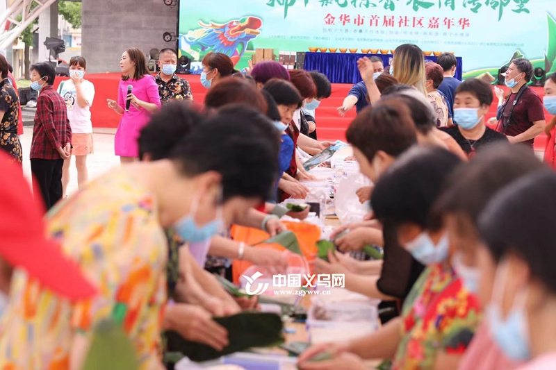 体验民俗文化 过不一般的端午 金华市首届社区嘉年华在义乌苏溪开幕