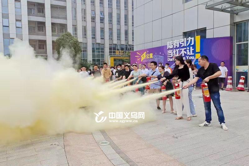 """义乌开展电子商务产业园""""安全大讲堂""""活动"""