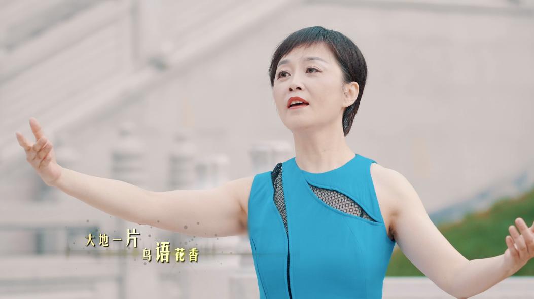 我在首译地 给党唱首歌|义乌妇联、义乌女企《在和平年代》