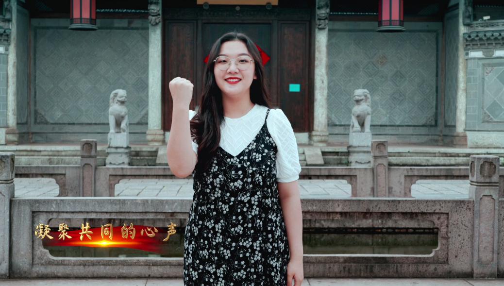 我在首译地 给党唱首歌|义乌市双江湖新区管委会《共圆中国梦》