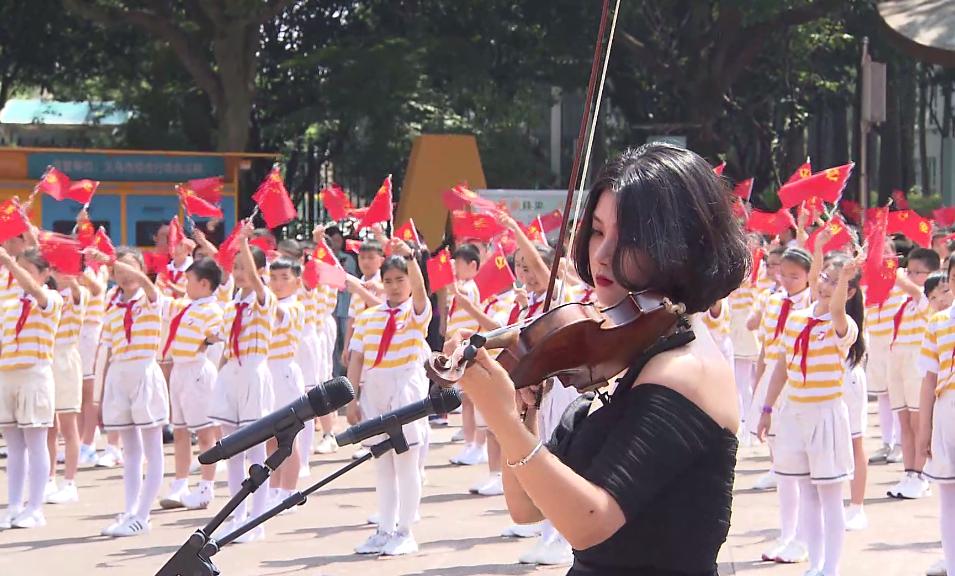 我在首译地 给党唱首歌|义乌市实验小学教育集团《在灿烂阳光下》