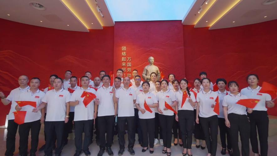 我在首译地 给党唱首歌|义乌市湖南商会《浏阳河》+《没有共产党就没有新中国》+《我和我的祖国》