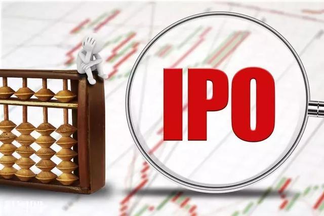 """年内62家专精特新""""小巨人""""上市 IPO募资超370亿元"""
