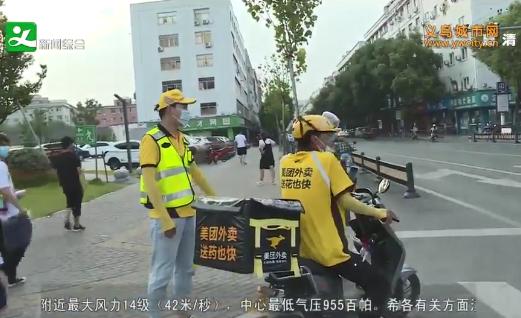 外卖小哥参与文明劝导 义乌苏溪交警探索路口交通管理新模式