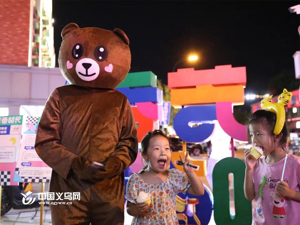 义乌北苑街道丹溪社区芳香时代志愿服务一条街正式开街