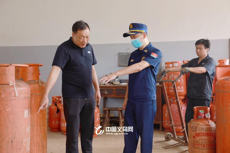 义乌消防开展燃气行业专项检查行动