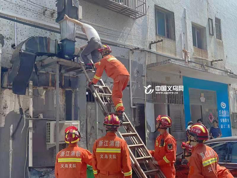 节日我在岗!七旬老人被困狭窄平台 义乌消防架梯营救