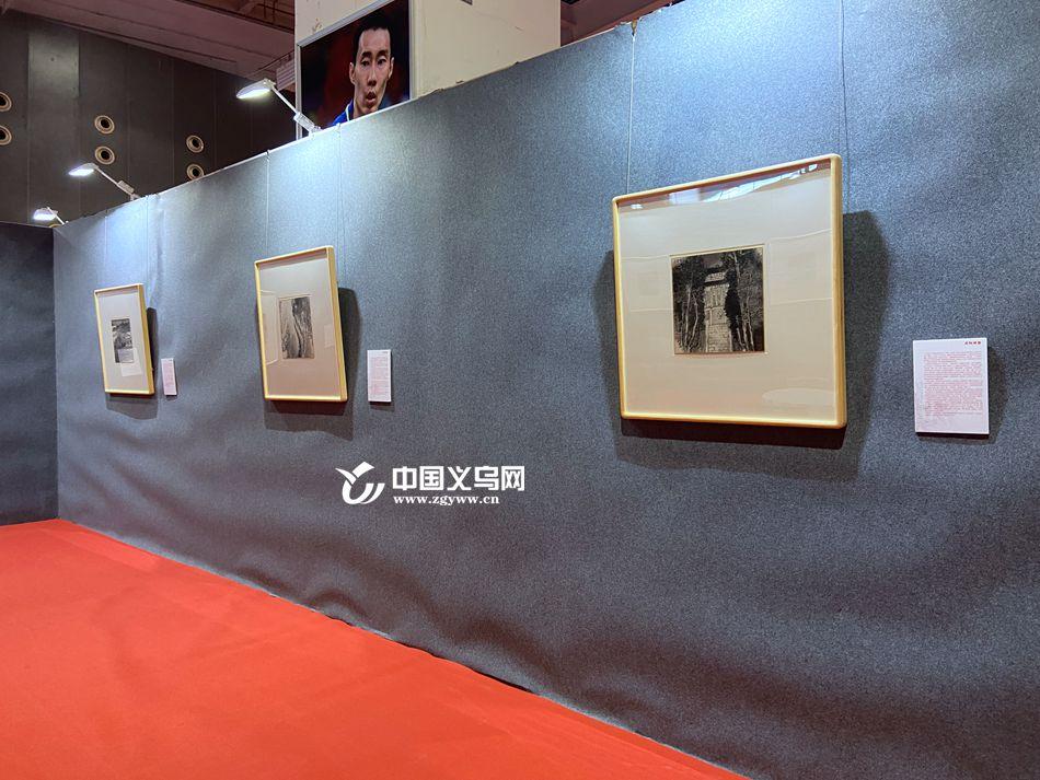 """义乌文旅博会上的这场国画展 带你""""回眸童年"""" 感受""""生生不息""""的伟大时代"""