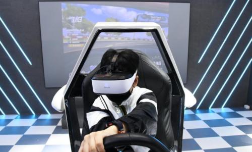 2021中国国际消费电子博览会在青岛举行