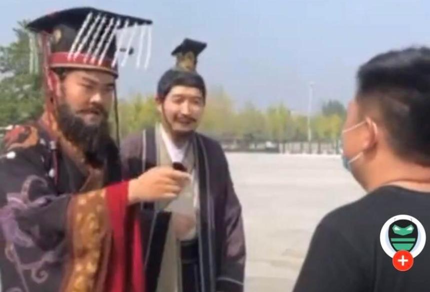 """秦始皇推广反诈APP,""""笑果""""好""""效果""""更好"""