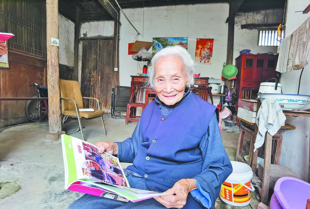 义乌百岁老人的幸福生活